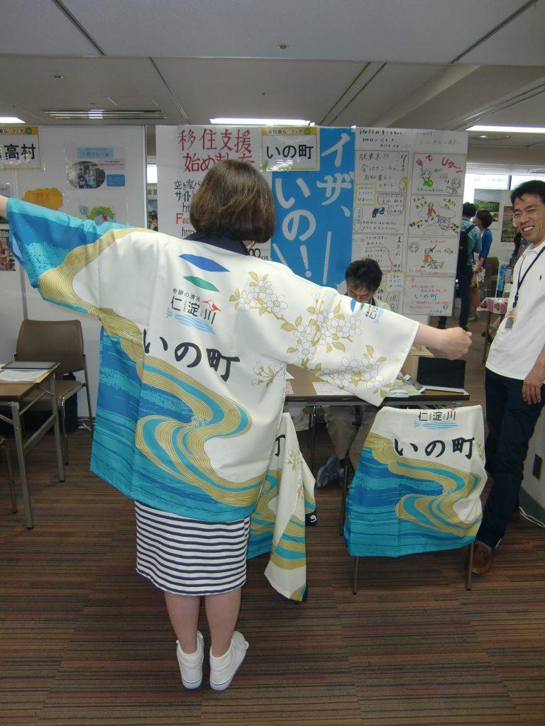 kochikurashi2016.6.12.13