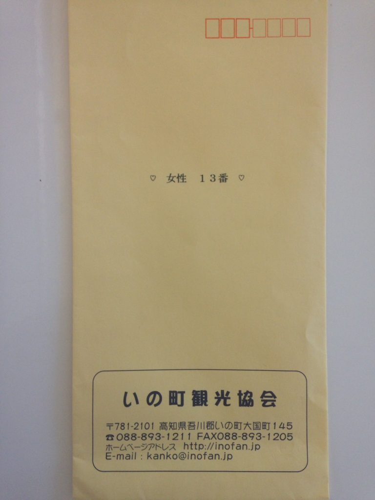 sachikoOCT013